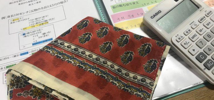 じわじわと和文化、日本文化が人気出てきている!?